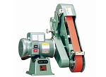 Burr King 960-250 2.5 x 60 Two Wheel Belt Grinder